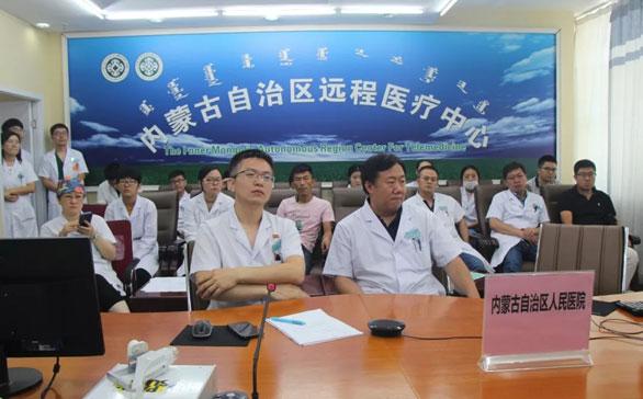 跨越国际的医疗互助 内蒙古人民医院再次启动中美远程会诊