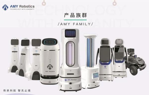 艾米机器人:服务近百家医院,助力搭建智慧医院,持续拓展海内外市场