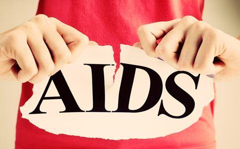 艾滋病3.jpg