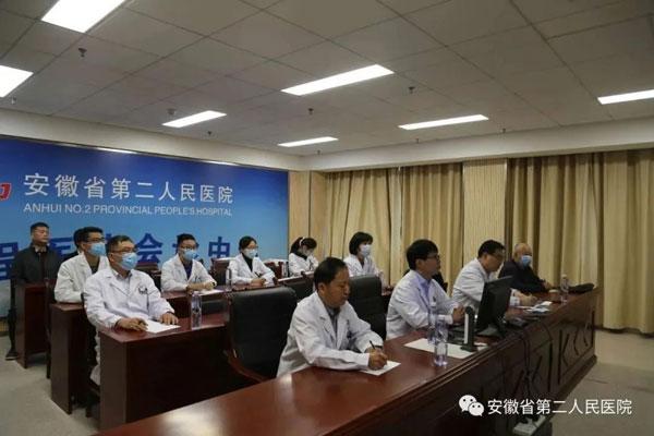安徽省二院:中美远程会诊新模式,足不出户享受美国优质医疗