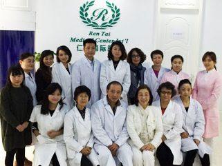 北京仁泰国际医疗