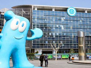 上海沃德医疗中心