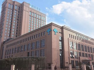 浙江大学国际医院